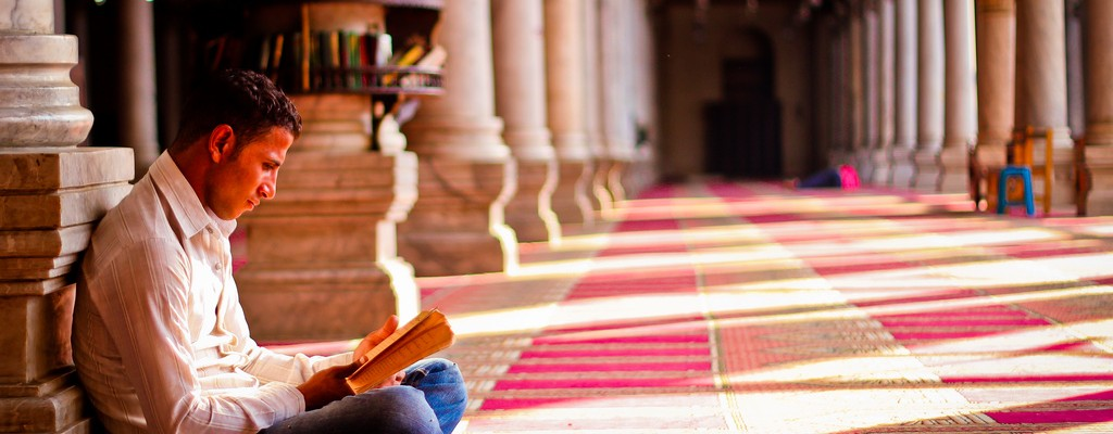 How I Became a Complete Muslim